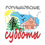 СК Ромашково