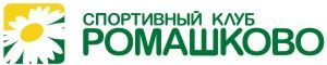 Спортивный клуб «Ромашково»
