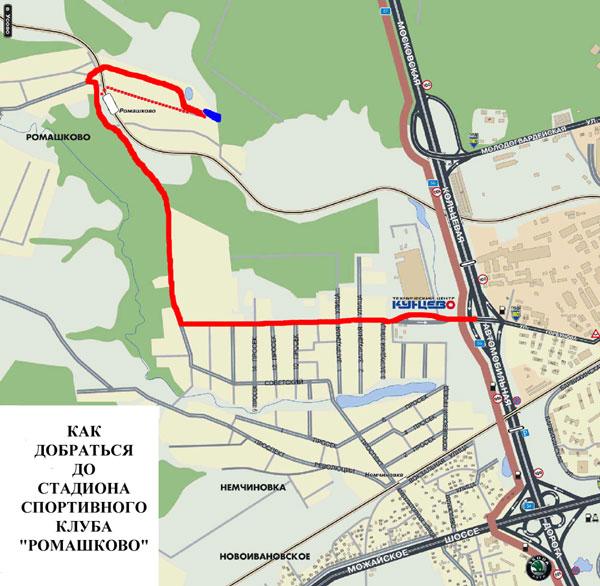 FreeWheel.ru - Фотографии : Схема проезда в Ромашково.